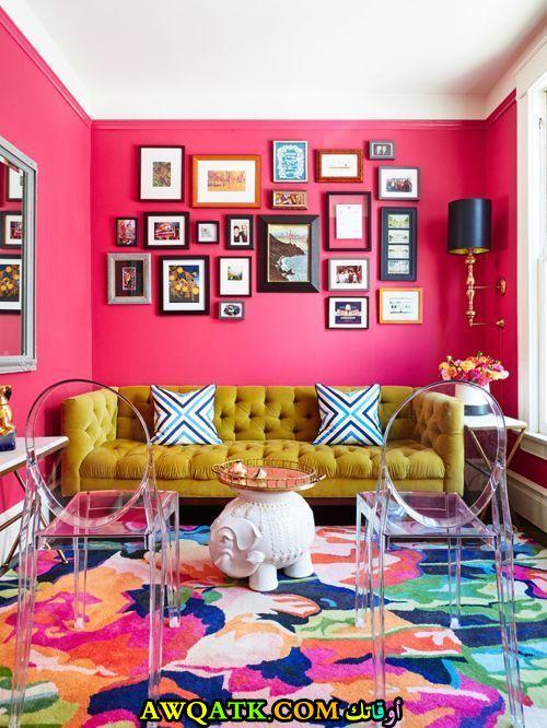 غرفة معيشة باللون الفوشيا رائعة