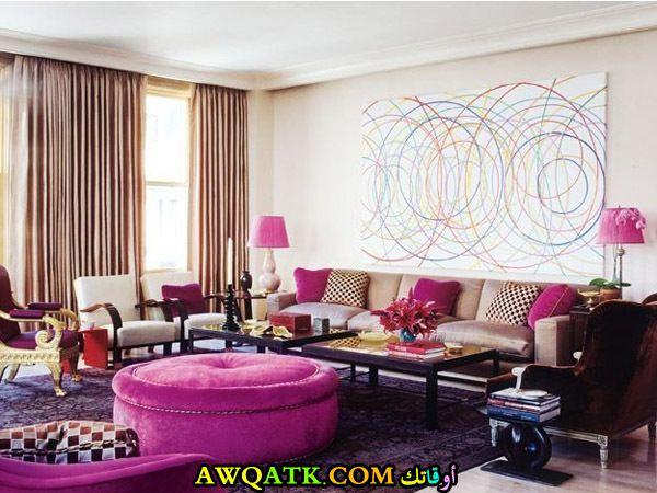 غرفة معيشة باللون الفوشيا حلوة جداً
