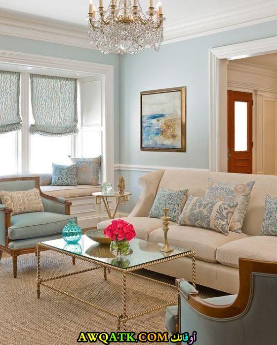 غرفة معيشة كلاسيك جميلة وهادية