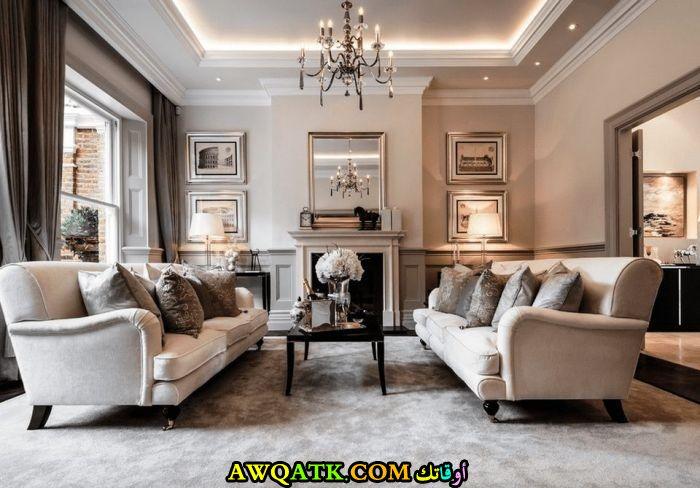 غرفة معيشة كلاسيك راقية جداً وشيك