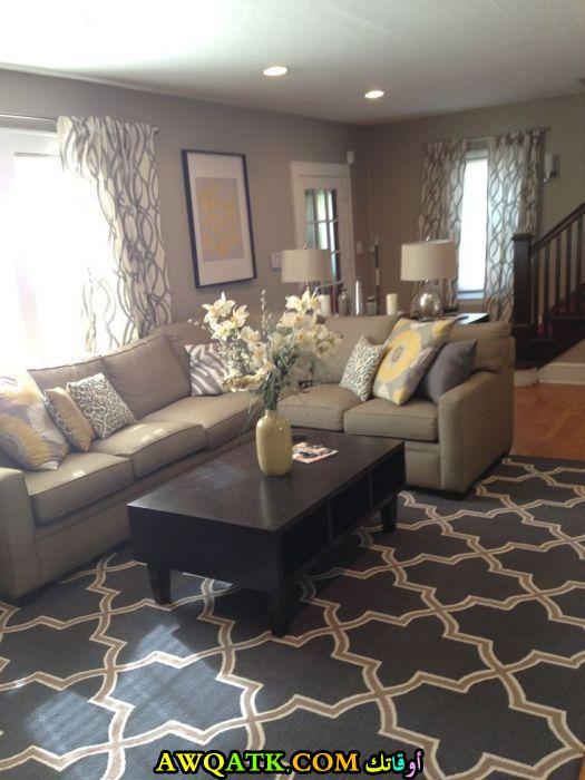 غرفة معيشة مودرن باللون الرمادي فخمة جداً وشيك