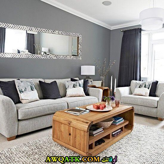 غرفة معيشة مودرن باللون الرمادي أنيقة وجميلة
