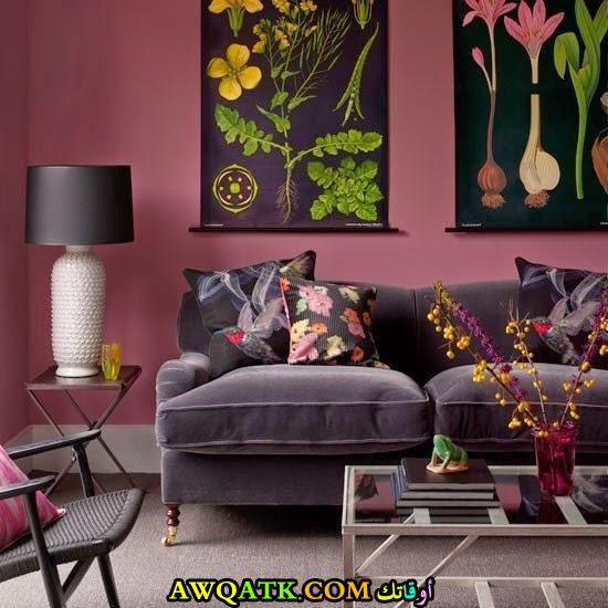 غرفة معيشة باللون الموف أنيقة وجميلة