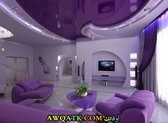 غرفة معيشة باللون الموف مودرن وجديدة 2018