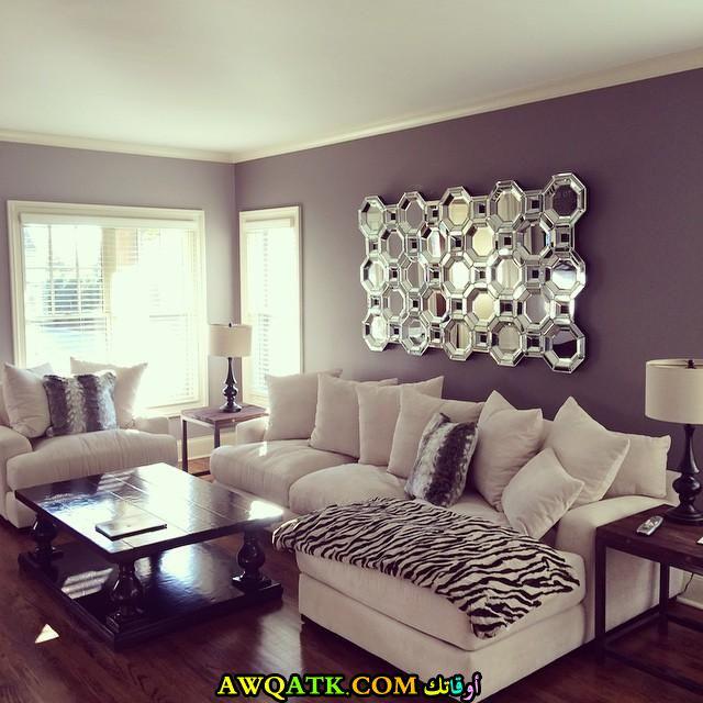 غرفة معيشة راقية وشيك باللون الموف