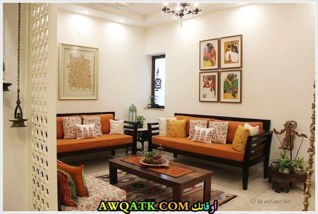 غرفة معيشة هندية روعة وجديدة