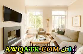 غرفة معيشة هوم بلازا مودرن وشيك