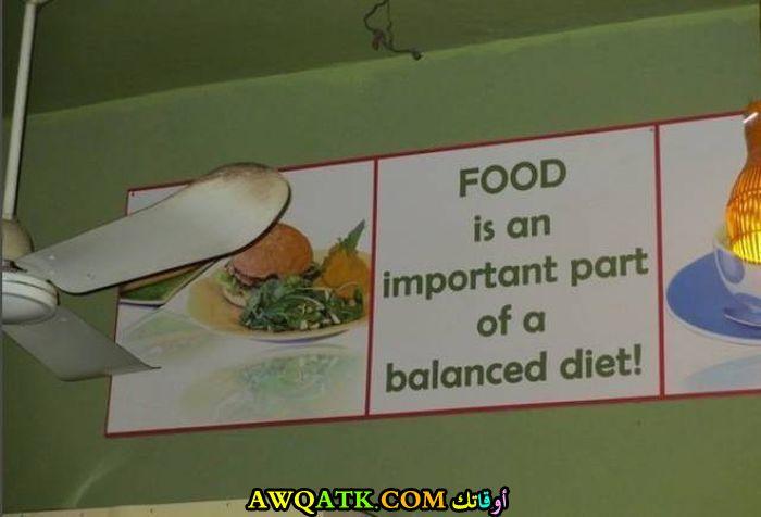 كنت فاكر الدايت يعني منع الأكل