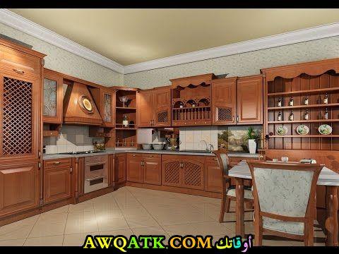 مطبخ خشمونيوم راقي جداً وياسب المساحات الكبيرة