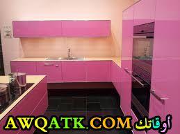 مطبخ يناسب الذوق الهادي باللون الفوشيا