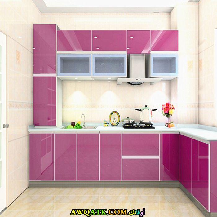 مطبخ روعة وجميل باللون الفوشيا