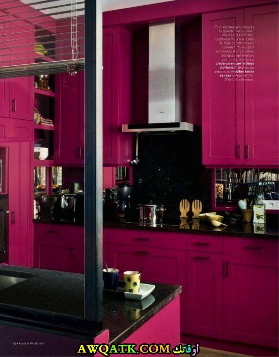 مطبخ صغير باللون الفوشيا جميل جداً