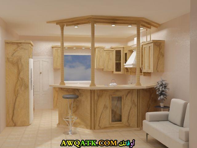 مطبخ خشبي من هافانا