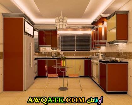 مطبخ هافانا أنيق وجميل جداً