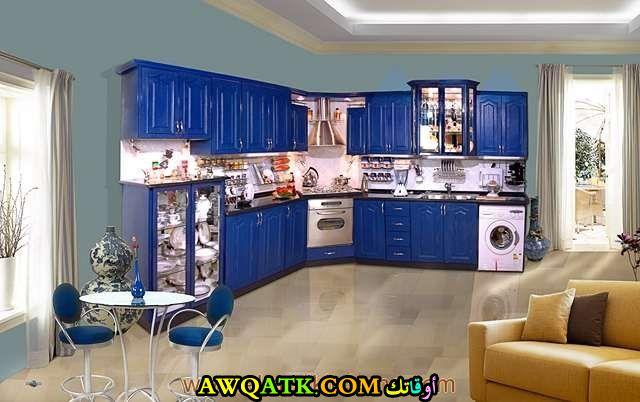 مطبخ هافانا عصري وجديد