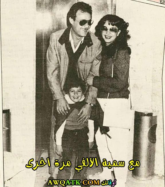 مع طليقته سمية الألفي و أحمد إبنه