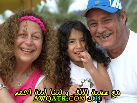مع طليقته و حفيدته