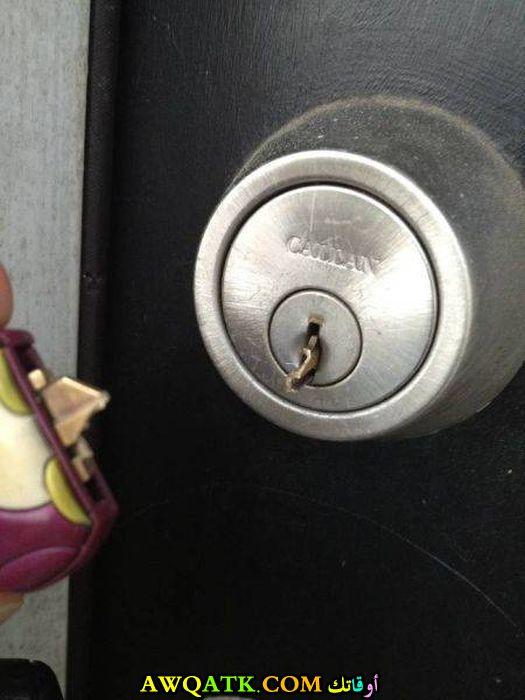 مفتاح مكسور