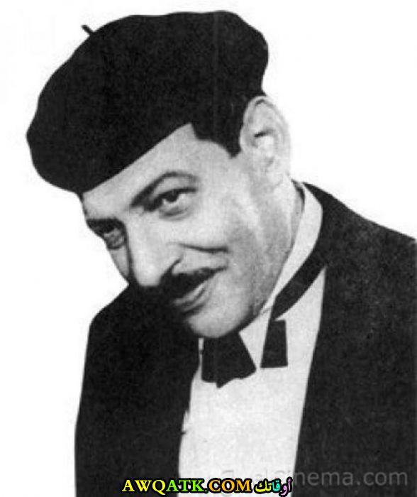 صورة قديمة للممثل نجيب الريحاني