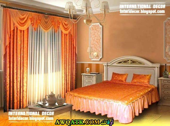 ستارة تناسب حجرة النوم رائعة وجميلة