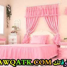 ستارة تناسب حجرة النوم باللون البمبي