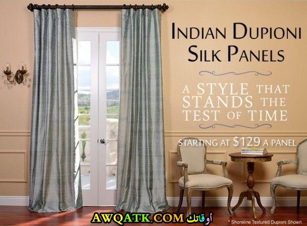 ستارة من الحرير الهندي شيك جداً وجميلة