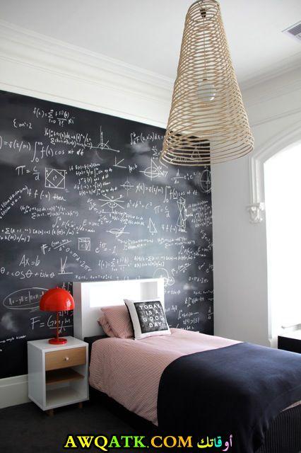 غرفة نوم فيلا للاولاد مودرن وشيك