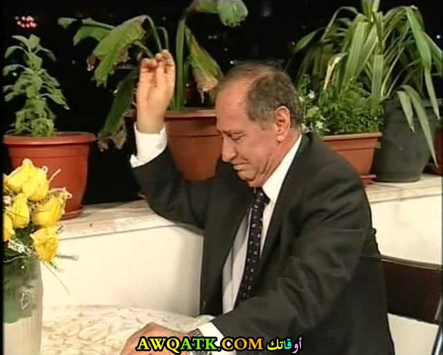 الممثل فؤاد الشوملي
