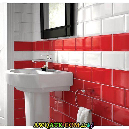 اشكال سيراميك حمامات باللون الأحمر