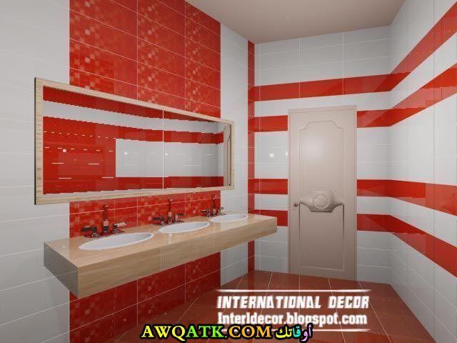 ديكور حمامات سيراميك أحمر