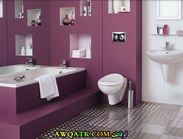 ديكور حمام باللون البنفسجى قمة الجمال والشياكة