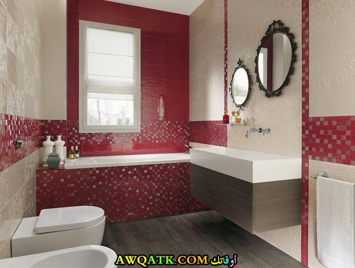 سيراميك حمام باللون الاحمر قمة فى الجمال والروعة