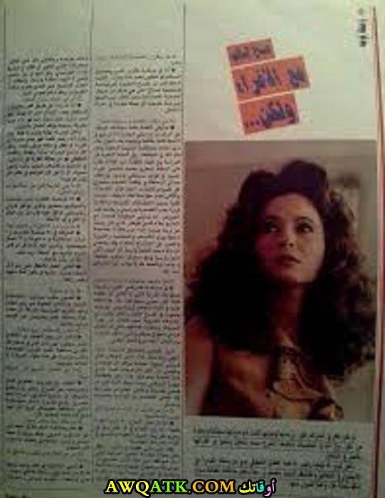 صورة قديمة للممثلة صباح السالم