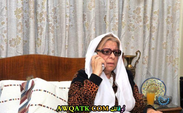 صورة قديمة للممثلة هالة حسني