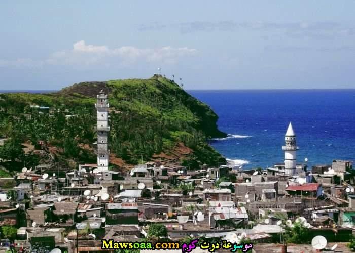إحدى مدن جزر القمر