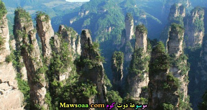 جبال مخروطية الشكل
