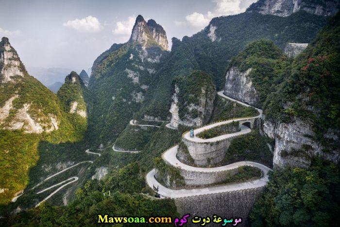 طريق في الجبال