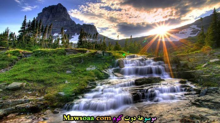 اجمل منظر للطبيعة