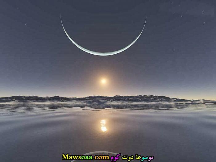 الجليد و القمر