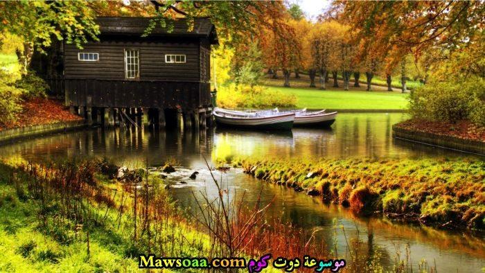بيت على النهر