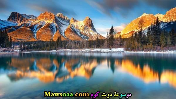 جبال صفراء متحجرة