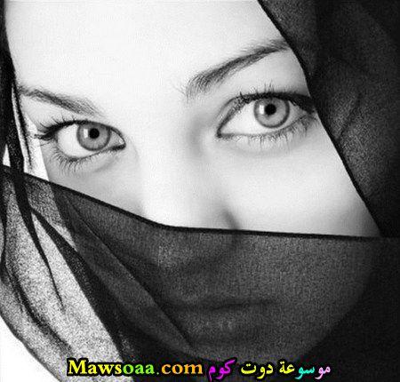 حجاب اسود