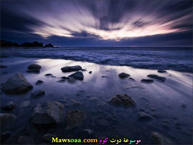 شاطئ صخري