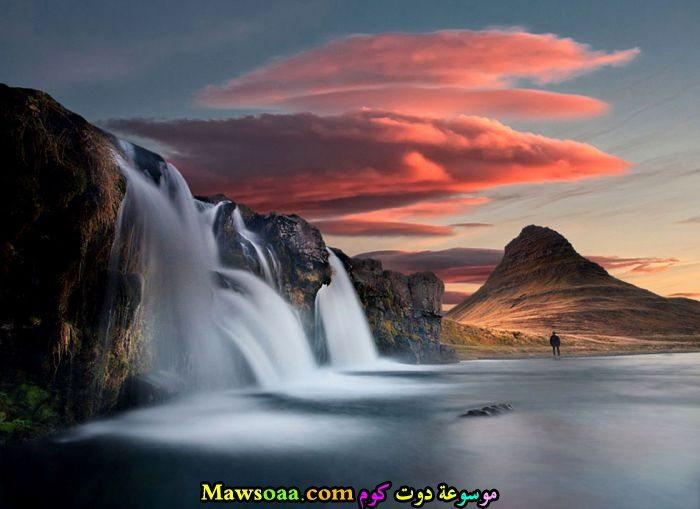 شلالات و بركان
