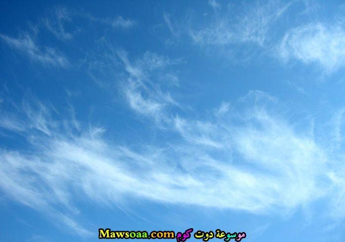 صفاء السحب