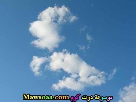 صورة طبيعية للسماء