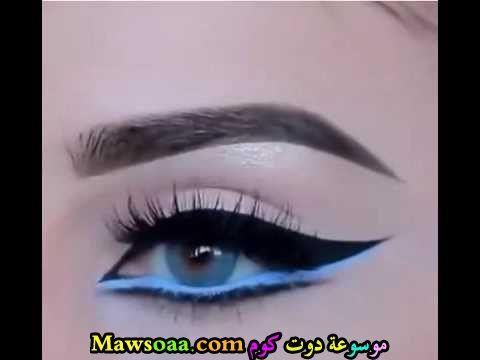 عين جاحظة جميلة