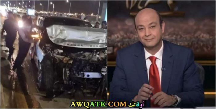 حادث سيارة عمرو أديب