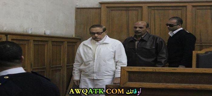صفوت الشريف في المحكمة