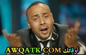 محمود عبد المغني كوميك يا حكومة